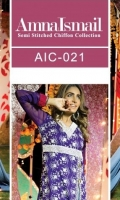 amna-ismail-collection-for-august-2015-11