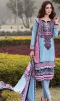 bashir-ahmed-lawn-2016-16