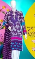 bilwari-festive-eid-collection-chapter-iii-2017-12