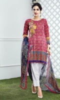 gulaal-embroidered-lawn-collection-2017-5