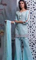 maira-ahsan-embroidered-lawn-collection-2018-25