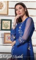 mariam-ayesha-designer-kurti-volume-ii-2018-20