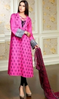 nimsay-ragalia-volume-ii-for-eid-2015-11