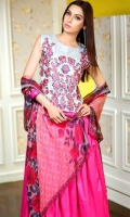 nimsay-ragalia-volume-ii-for-eid-2015-16