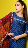 nimsay-ragalia-volume-ii-for-eid-2015-3