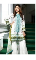 noor-jahan-embroidered-premium-lawn-2017-11