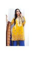 noor-jahan-embroidered-premium-lawn-2017-4