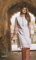 noorma-kamal-embroidered-lawn-shirt-2017-6