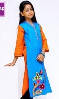 ochre-girls-eid-ul-azha-volume-i-for-2015-7