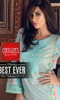 origins-best-ever-eid-collection-for-2015-6