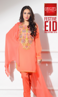 origins-festive-eid-collection-for-2015-15