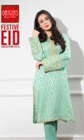 origins-festive-eid-collection-for-2015-18