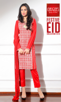 origins-festive-eid-collection-for-2015-21