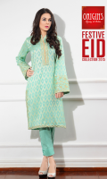 origins-festive-eid-collection-for-2015-22