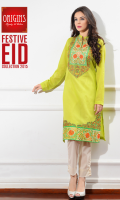 origins-festive-eid-collection-for-2015-5