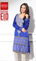 origins-festive-eid-collection-for-2015-6