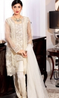 rabea-by-shariq-textiles-luxury-pret-collection-2017