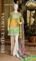 rabias-textiles-2017-3