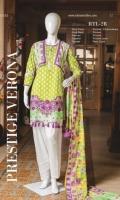 rabias-textiles-2017-4