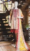 rabias-textiles-2017-6