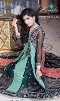 ramsha-chiffon-volume-xiii-for-2015-2