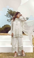 serene-premium-collection-2017-1