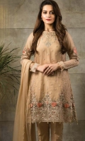serene-premium-collection-2017-10