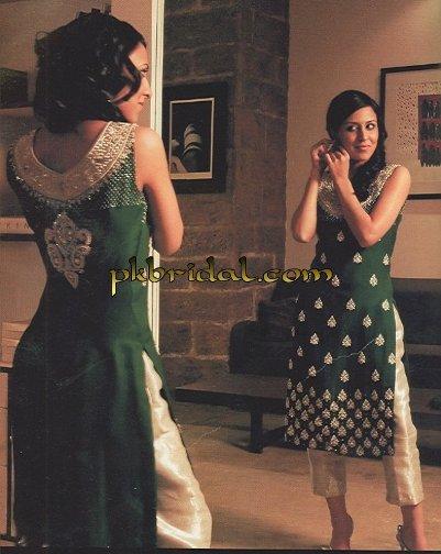 Short Party Wear Dress