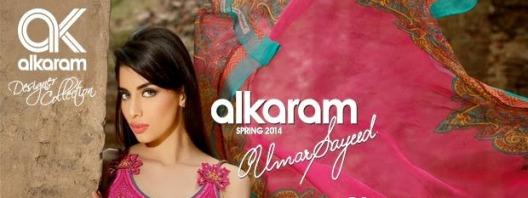 Al Karam Lawn