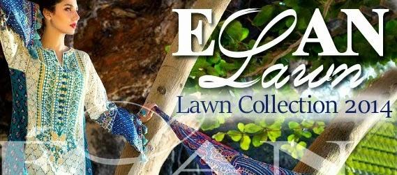 Elan Lawn