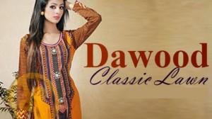 Dawood Lawn