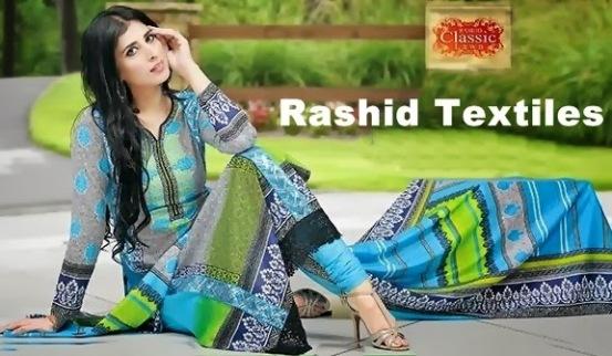 Rashid Lawn