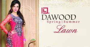 Dawood Lawn 2015