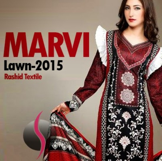 Marvi Lawn Designs