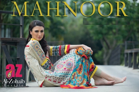 Mahnoor Lawn Collection