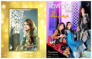 Tawakkal Lawn Collection