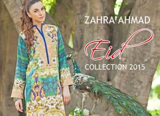 Zahra Ahmed Lawn 2015