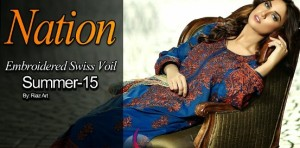 Nation Swiss Lawn 2015