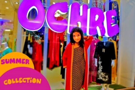 Ochre COllection 2015
