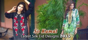 So Kamal Silk Collection 2015