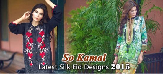 So Kamal Silk Collection 2015