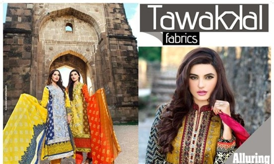Tawakkal Cotton Dresses 2015