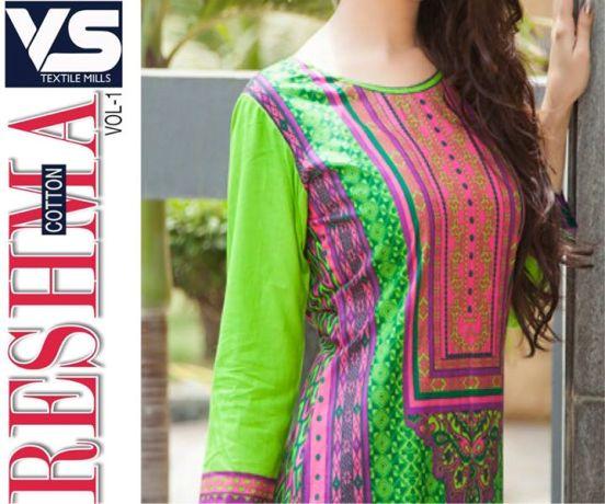 VS Designer Reshma Collection 2015