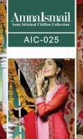 amna-ismail-collection-for-august-2015-15