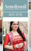 amna-ismail-collection-for-august-2015-6
