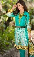 bashir-ahmed-lawn-2016-9