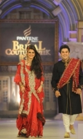 bride-groom-collection-for-june-2015-1