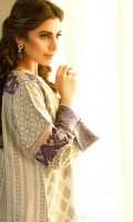 crescent-luxury-collection-for-2015-18