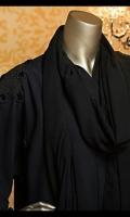 junaid-jamshed-abaya-collection-for-2015-13