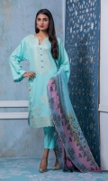 maira-ahsan-embroidered-lawn-collection-2018-10